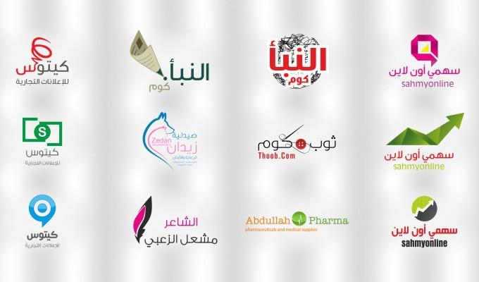 ظافر اغا القلعة - تصميم شعارات و بروشورات اعلانية و سيرة ذاتية و كروت شخصية - سوريا - 73+