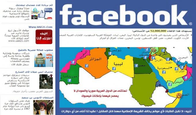 سأعلن عن موقعك بشكل رسمي في الفيسبوك