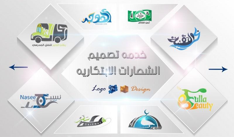 Mohamed Elsharaby - تصميم شعارات - مصر - 180+