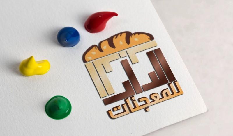 اية الطهراوي - تصميم شعارات - فلسطين - 57+