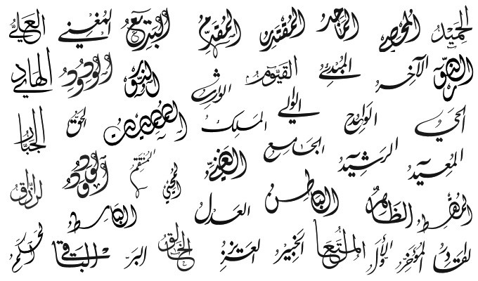 عبد الرحمن أحمد - تصميم كلمات باستخدام الخط العربي - عمان - 21+