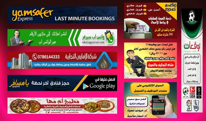 سلوى سعد - تصميم بنرات و صور اعلانية - مصر - 182+