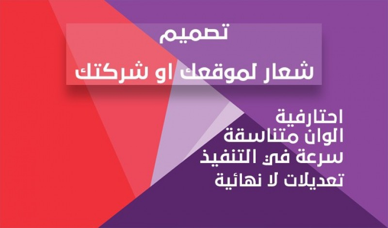 Yasir Osman - تصميم شعارات - السودان - 62+
