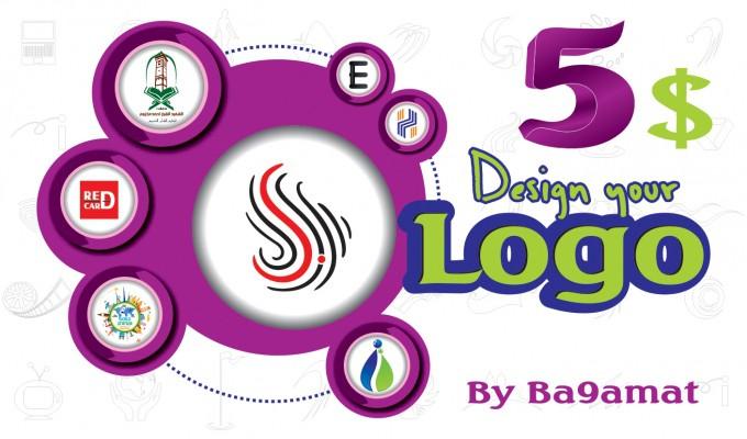 تصميم شعار ( لوغو )