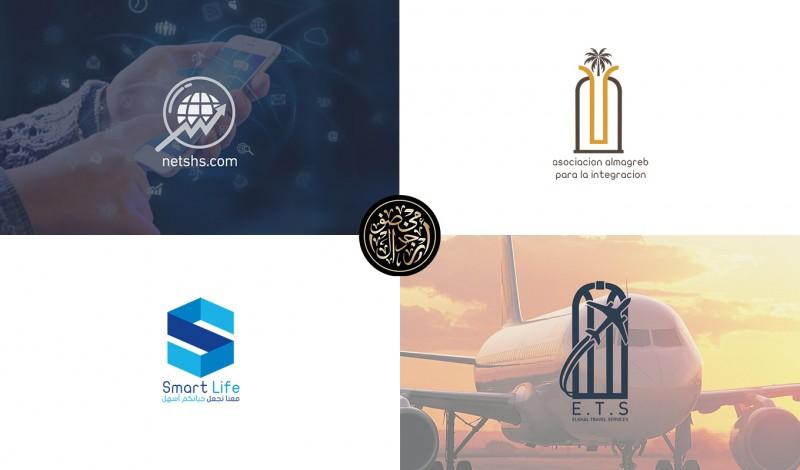 منصف ارجدال - تصميم شعارات - المغرب - 100 +