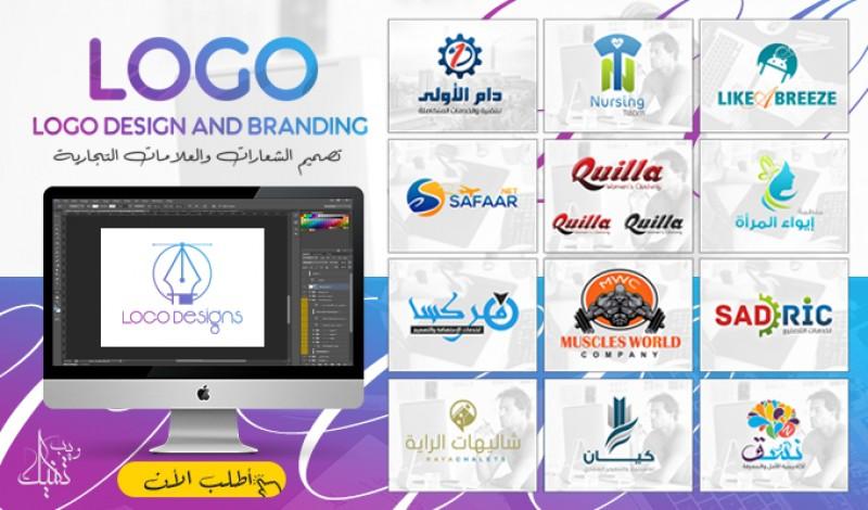 Hos2am Designer - تصميم شعارات و اعلانات و هويات تجارية و بطاقات اعمال - مصر - 57+