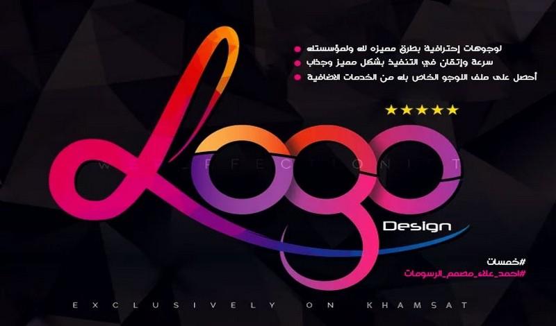 Ahmed Alaa - تصميم شعارات - مصر - 48+