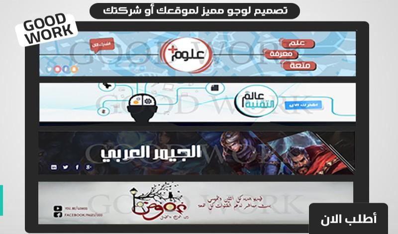 أية عبد الهادى - تصميم أغلفة و بنرات - مصر - 55+