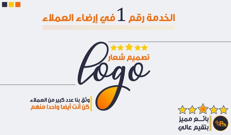 Mustapha PHT - تصميم شعارات و بطاقات أعمال - المغرب - 39+
