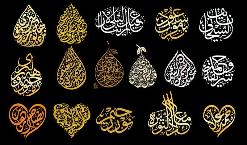 اكتب اسمك بنفسك بخط عربي 0
