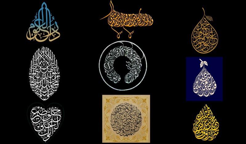 كتابة الشعارات و العناوين و بطاقات الأفراح بالخط العربي يدوياً باحتراف