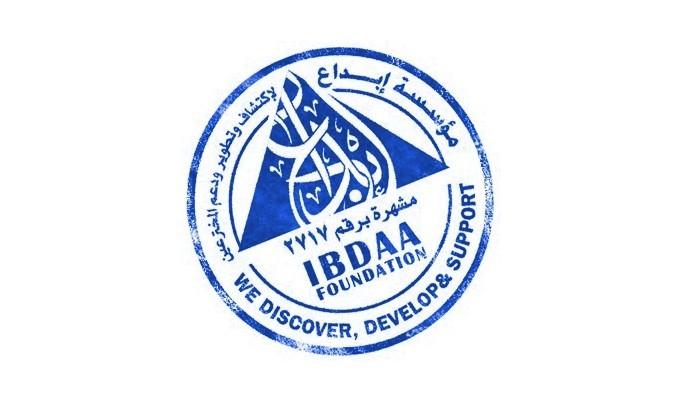 Ahmed Ghazy - تحويل شعارك لختم Stamp ليصبح صورة يمكن طباعته على الورق - السعودية - 139+
