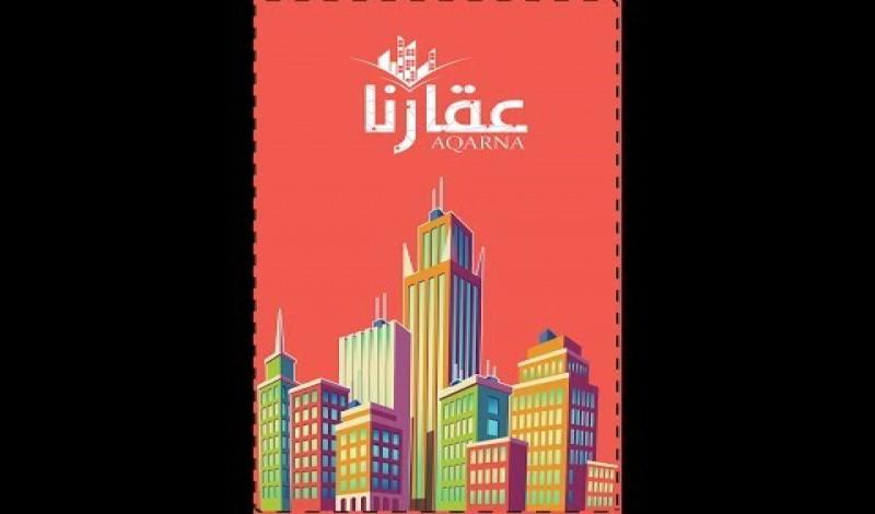 بلال محارب - تصميم اعلاني للسناب شات - فلسطين - 52+
