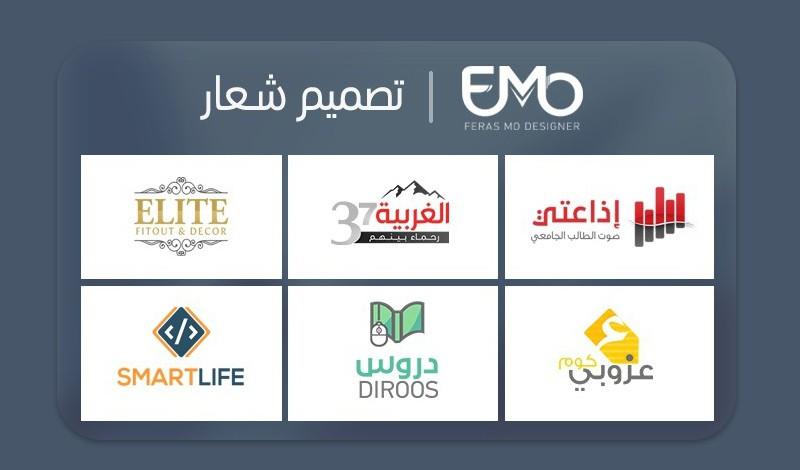 Feras El Faitury - تصميم شعارات و بنرات اعلانية و تصاميم لمواقع التواصل الاجتماعي - ليبيا - 390+