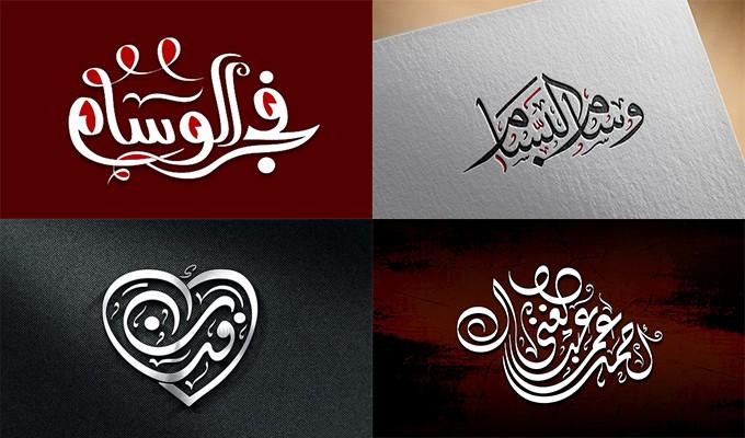 كتابة وتصميم المخطوطات والشعارات الخطية .