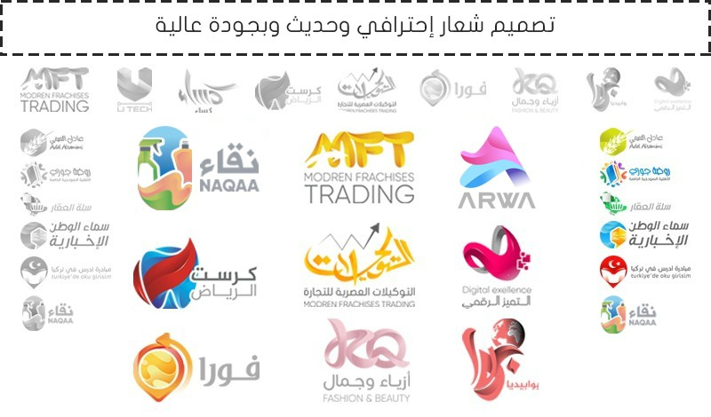 bari3 - تصميم شعارات - المغرب - 80+