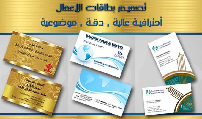 علاء الغزالي - تصميم بطاقات عمل و شعارات - أندونيسيا - 59+