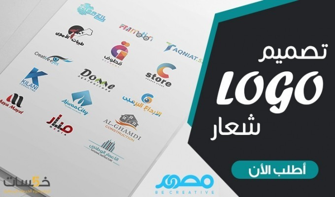Youssef Ebrahim - تصميم شعارات و هويات تجارية و و فلايرات و بروشورات - مصر - 206+