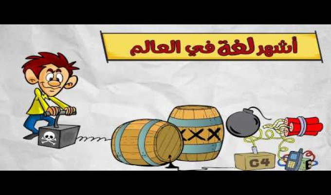 Mohamed Hotar - عرض فيديو باستخدام تقنية وايت بورد انيميشن - السعودية - 65+