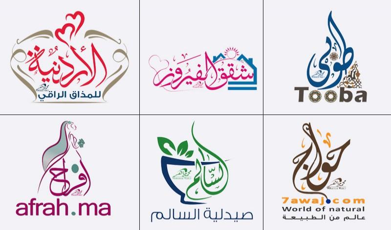 خدمة تصميم الشعارات  عربي او English